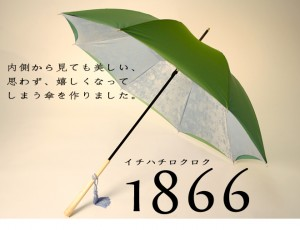 1886_img