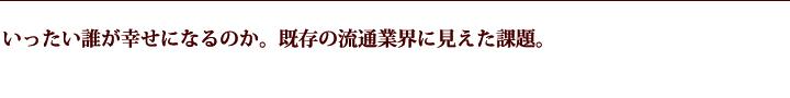 大谷氏サブ1darjeeling_h2