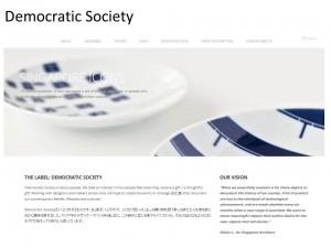 SUPERMAMAとのコラボレーションレーベルDemocratic Society