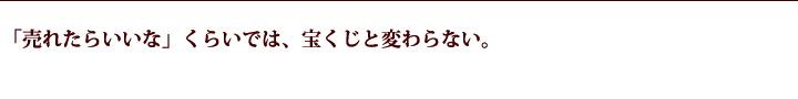 大谷氏サブ3darjeeling_h2
