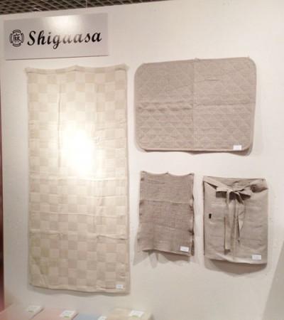 06_shiga