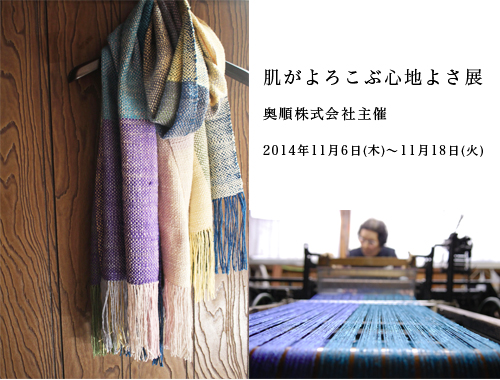 okujyun_img