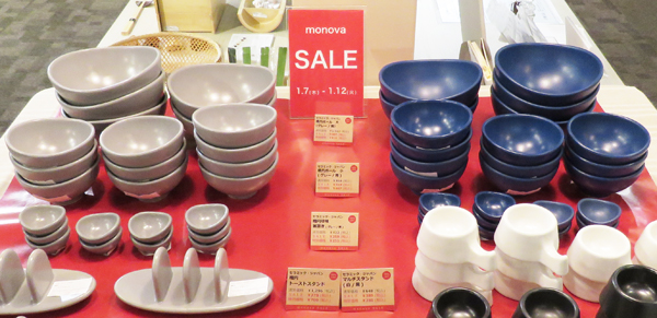 monova_2016_winter_sale_02_ceramicjapan