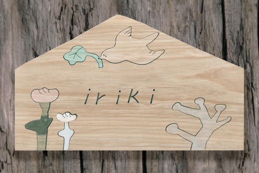 iriki_01