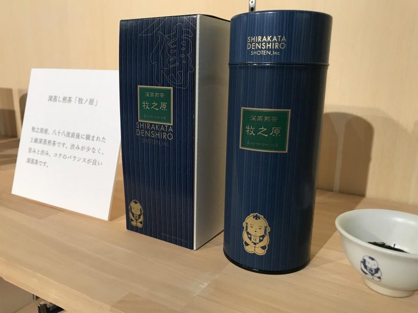 monova_20171014shirakata_2