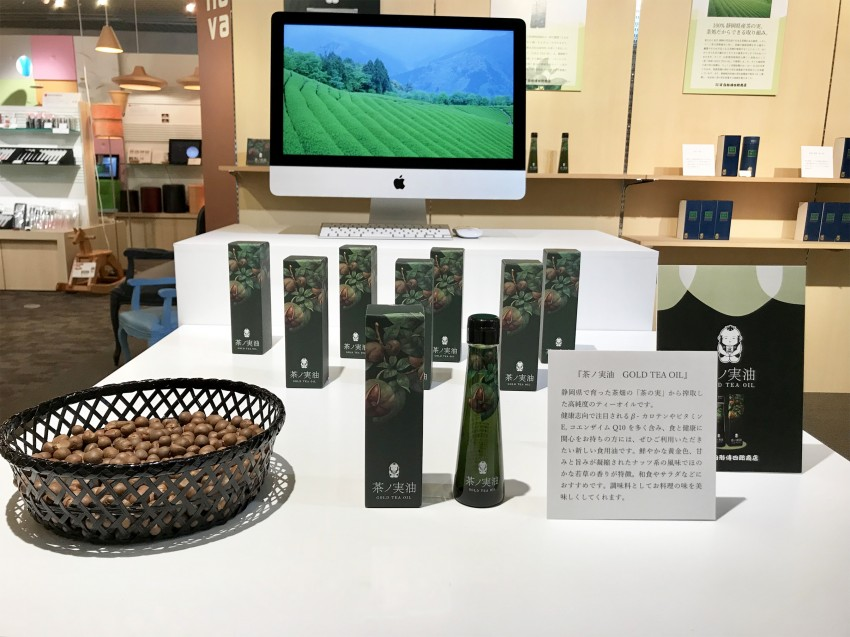 monova_20171014shirakata_6