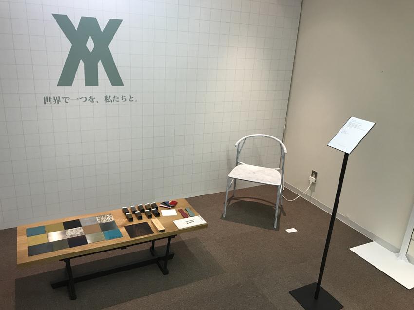 20171111_monova_7Fyamaguchiseisaku_6