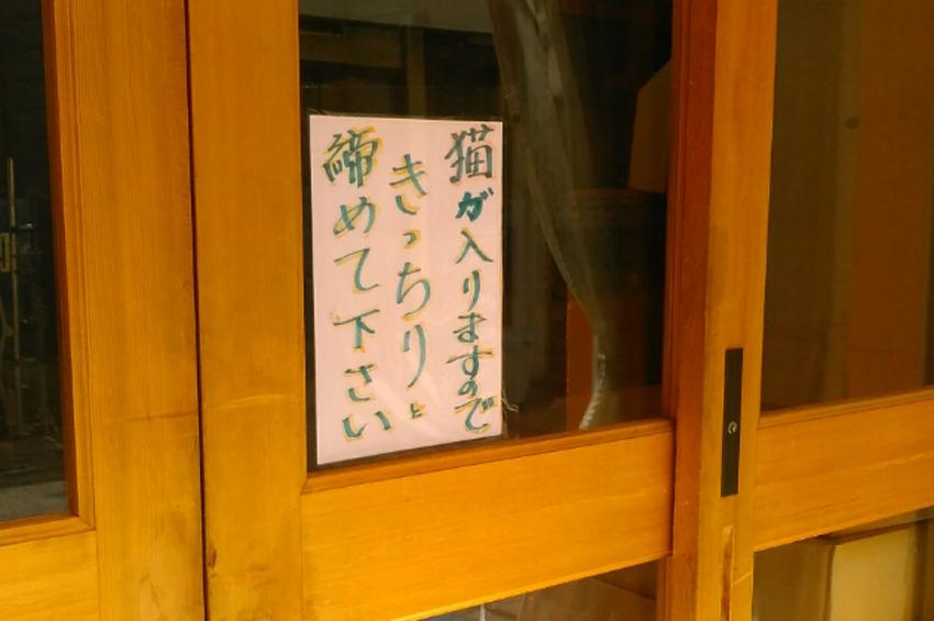 20180323-monova-maruyasuhoumon-02