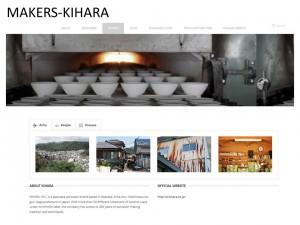 Democratic Societyのサイトでは製造した日本メーカーを紹介している。