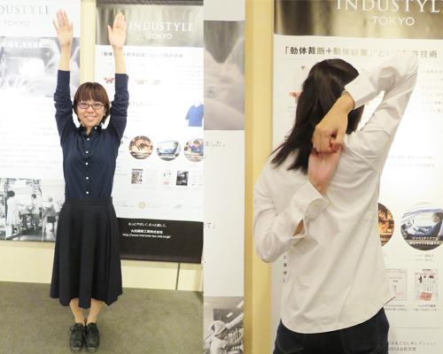 monova-doutaisaidan-ysyatsu-maruwasenikougyo-04