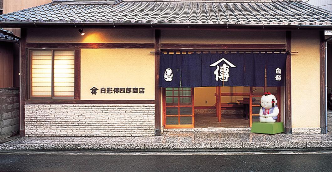 monova_20171014shirakata_10
