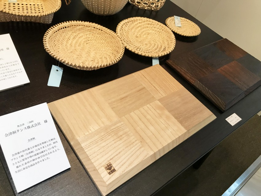 20180210_aizu_19